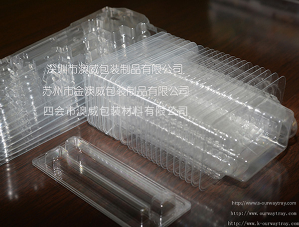 吸塑包装|吸塑托盘